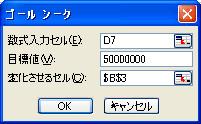 b0186959_13441158.jpg