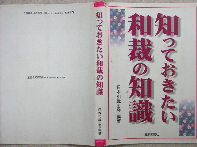 c0042874_19541754.jpg