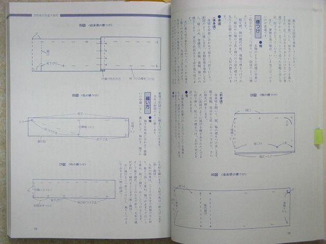 c0042874_1954965.jpg