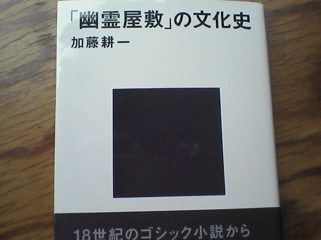 c0069380_15324219.jpg
