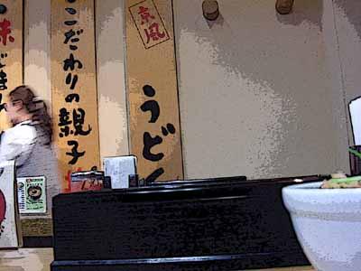 天王寺「なか卯」の海老かきあげ丼ミニ♪_d0136282_16312122.jpg