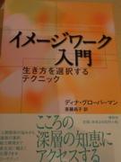 f0143885_23414861.jpg