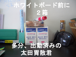 f0144385_1813663.jpg