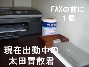 f0144385_181938.jpg