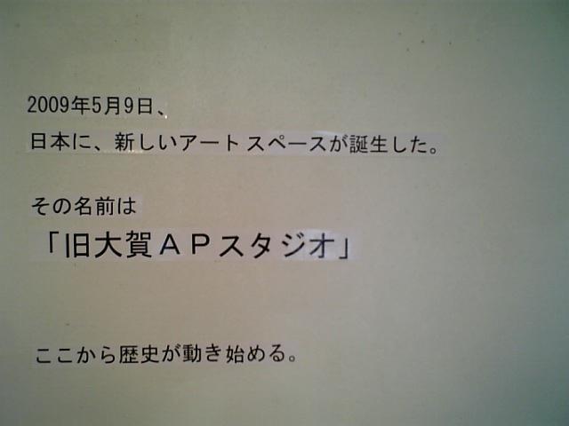 f0190988_15245330.jpg
