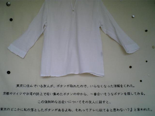 f0190988_15264671.jpg