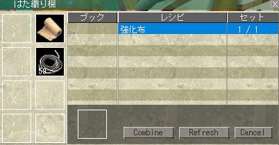 f0168089_9102190.jpg