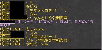 f0168089_9204722.jpg