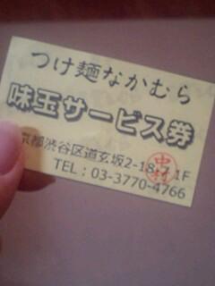 b0131590_20375175.jpg