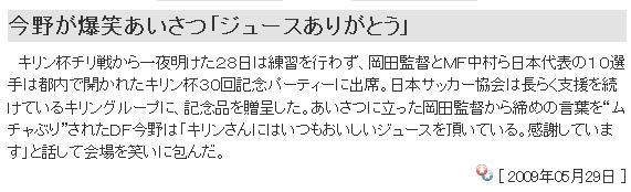 b0067891_1058155.jpg