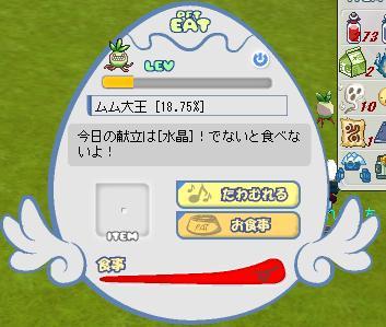 b0182599_16223471.jpg