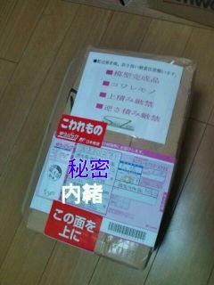 b0038607_6462364.jpg