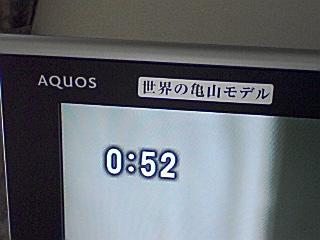 b0183613_20502635.jpg