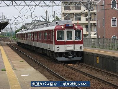 VOL,1099  『5/24 JR・近鉄 撮影 Ⅲ』_e0040714_17351240.jpg