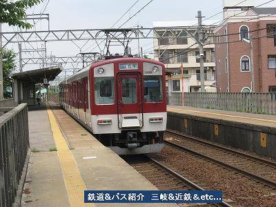 VOL,1099  『5/24 JR・近鉄 撮影 Ⅲ』_e0040714_17364997.jpg