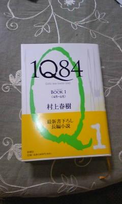 f0011022_1123710.jpg