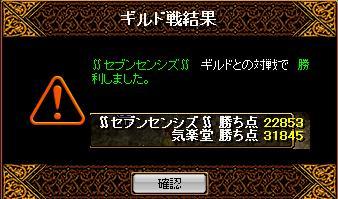 f0152131_18365355.jpg