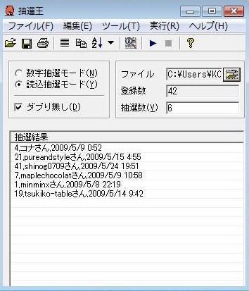 c0195533_1103412.jpg