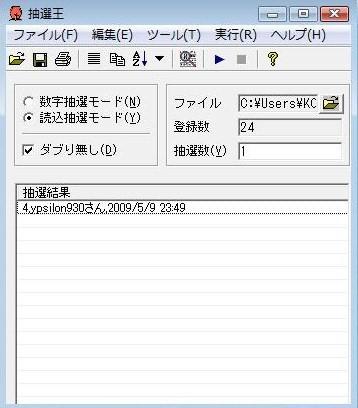 c0195533_112856.jpg