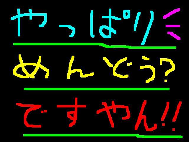 f0056935_17463487.jpg