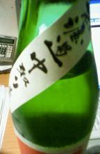 酒団ひとり・・・_e0173738_035026.jpg