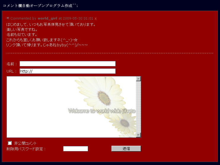 b0154741_22363991.jpg