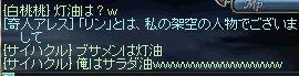 e0174950_1348656.jpg
