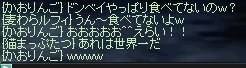 e0174950_1472739.jpg