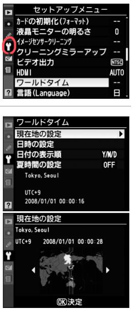 Nikon D90の初期設定_f0168968_06342.jpg