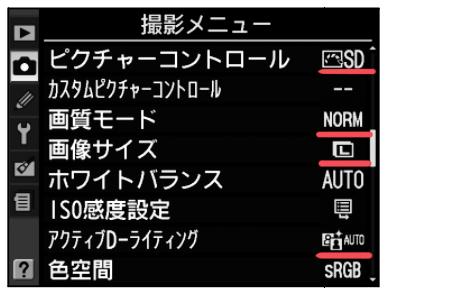 Nikon D90の初期設定_f0168968_073228.jpg