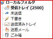 b0006882_16353969.jpg