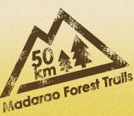 Madarao Forest Trails 50km_f0166486_1052988.jpg