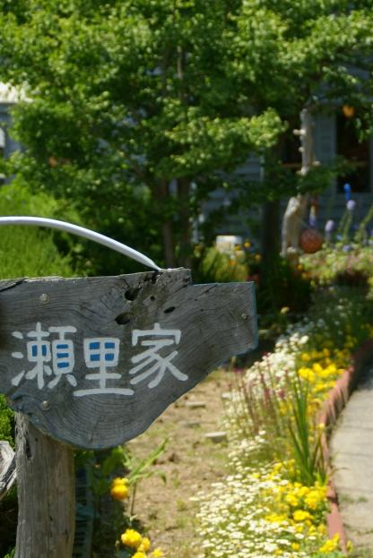 デジイチデビュー -ボクと瀬里家と錦帯橋-_f0189086_1942139.jpg