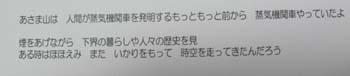 5/30. 31  もへじ工房展_e0120896_6444675.jpg