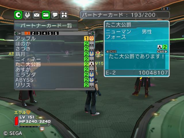 b0076297_1035832.jpg