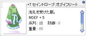 f0149798_2462747.jpg