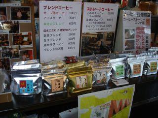 雑貨DA! バザーだIN和みカフェに出張販売!_e0166301_2302259.jpg