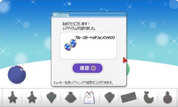 f0097805_2221193.jpg