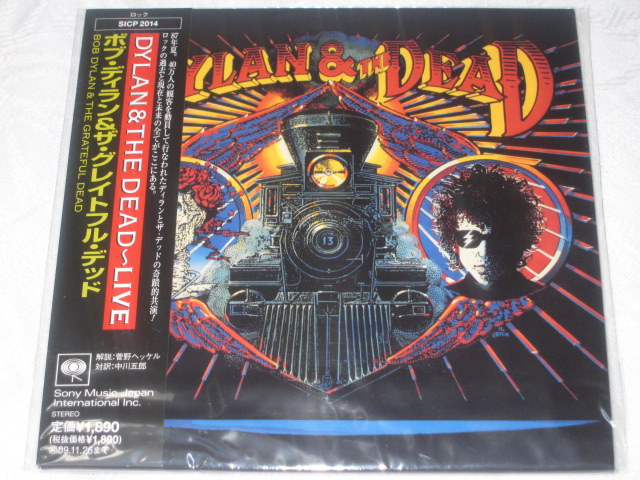 DYLAN & THE DEAD (紙ジャケ)_b0042308_1124582.jpg