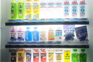 果汁グミを売る飲料自動販売機_a0003909_2050730.jpg