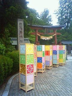 AKARIBAin加茂山が開催されました。_b0130512_0164829.jpg