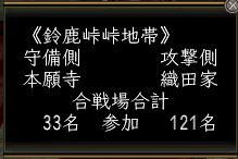 b0077913_11363744.jpg