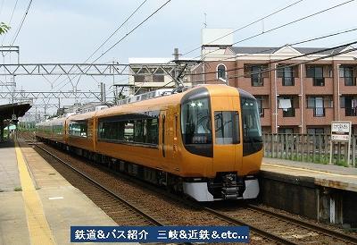 VOL,1101  『5/24 JR・近鉄 撮影 Ⅳ』_e0040714_2252522.jpg