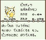 a0120525_17242621.jpg