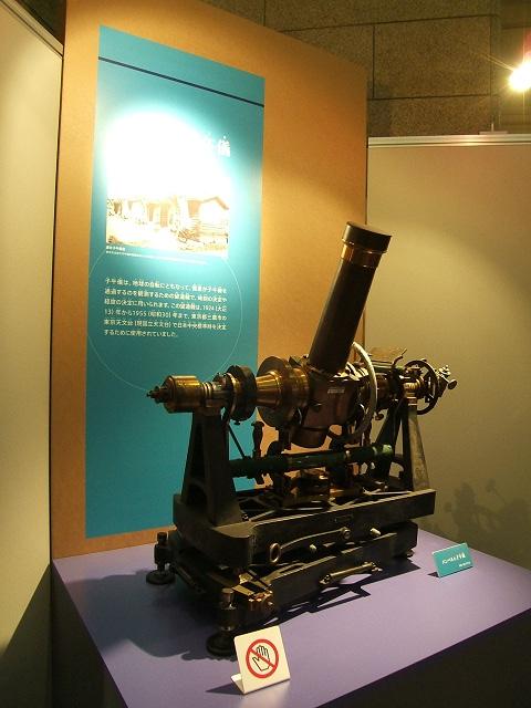 上野の国立科学博物館 その2_e0089232_1483678.jpg