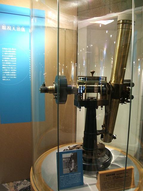 上野の国立科学博物館 その2_e0089232_1491154.jpg
