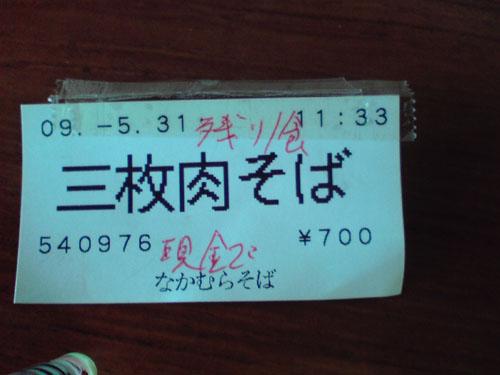 c0070933_20253640.jpg