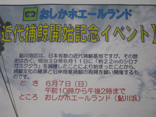 d0112533_1450775.jpg
