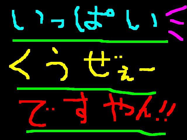 f0056935_19112196.jpg