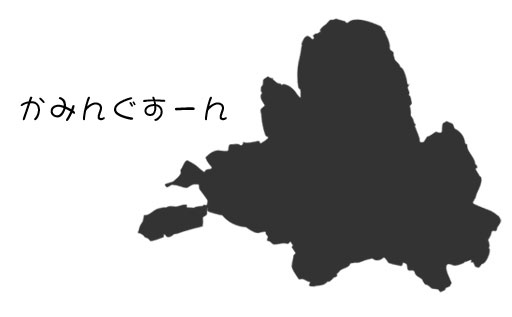 e0150140_13245732.jpg